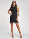 Платье без рукавов с отделкой страусиными перьями oodji #SECTION_NAME# (черный), 12C11008/46955/2900N - вид 2