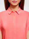 Блузка вискозная свободного силуэта oodji #SECTION_NAME# (розовый), 11405139/24681/4D00N - вид 4