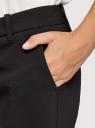 Брюки базовые со стрелками oodji для женщины (черный), 21701090B/42250/2900N