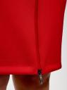 Юбка трикотажная на молнии oodji для женщины (красный), 24100033-3/45344/4500N