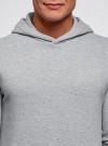 Худи базовая с карманом oodji #SECTION_NAME# (серый), 5B111003M/44312N/2000M - вид 4