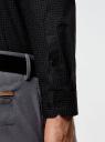 Рубашка хлопковая в мелкую графику oodji #SECTION_NAME# (черный), 3L110275M/44425N/2923G - вид 5