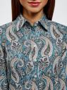 Рубашка приталенная принтованная oodji #SECTION_NAME# (бирюзовый), 21402212/14885/7355E - вид 4