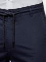 Брюки хлопковые на завязках oodji для мужчины (синий), 2L100083M/48168N/7800N