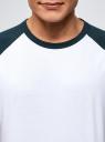 Футболка хлопковая с контрастными рукавами реглан oodji для мужчины (белый), 5L623000M/47885N/1079B