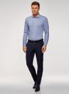 Рубашка базовая приталенного силуэта oodji #SECTION_NAME# (синий), 3B110012M/23286N/7000N - вид 6
