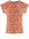 Футболка хлопковая принтованная oodji для женщины (коричневый), 14707001-22/46154/3112E