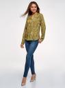 Блузка вискозная прямого силуэта oodji #SECTION_NAME# (зеленый), 21400394-1B/24681/6241F - вид 6