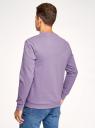 Свитшот хлопковый с круглым вырезом oodji для мужчины (фиолетовый), 5B123009M/48823N/8000N