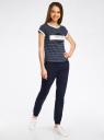 Комплект трикотажных брюк (2 пары) oodji #SECTION_NAME# (синий), 16700030-15T2/46173/7900N - вид 6