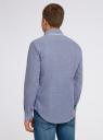 Рубашка хлопковая с контрастной отделкой воротника oodji #SECTION_NAME# (синий), 3L110188M/19370N/1075G - вид 3