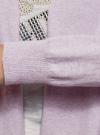 Кардиган удлиненный без застежки oodji #SECTION_NAME# (фиолетовый), 63212596/48099/8000M - вид 5