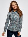 Рубашка приталенная принтованная oodji #SECTION_NAME# (бирюзовый), 21402212/14885/7355E - вид 2