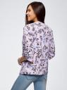 Жакет приталенный с рукавом 3/4 oodji #SECTION_NAME# (фиолетовый), 11204014-4B/42526/4080F - вид 3