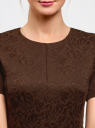Платье жаккардовое с коротким рукавом oodji для женщины (коричневый), 11902161/45826/3900N
