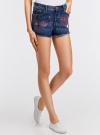 Шорты джинсовые с рисунком и потертостями oodji #SECTION_NAME# (синий), 12807072/45254/7919K - вид 2