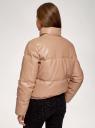 Куртка утепленная из искусственной кожи oodji для женщины (бежевый), 18A03011/50427/3300N