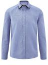 Рубашка хлопковая с контрастным воротником oodji #SECTION_NAME# (синий), 3L110310M/19370N/1075G