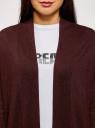 Кардиган без застежки с накладными карманами oodji для женщины (красный), 63212600/48514/4900M