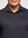 Рубашка базовая приталенная oodji для мужчины (синий), 3B140000M/34146N/7902N - вид 4