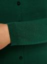 Жакет вязаный на пуговицах oodji #SECTION_NAME# (зеленый), 73212401-1B/45904/6E00N - вид 5