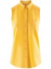 Топ вискозный с нагрудным карманом oodji #SECTION_NAME# (желтый), 11411108B/26346/5200N