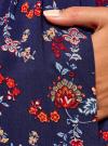 Платье вискозное с рукавом 3/4 oodji #SECTION_NAME# (синий), 11901153-1B/42540/7945E - вид 5