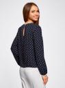 Блузка прямого силуэта с завязками oodji #SECTION_NAME# (синий), 11401267/42405/7912G - вид 3