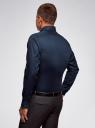 Рубашка хлопковая с контрастной отделкой oodji #SECTION_NAME# (синий), 3L110332M/48645N/7900O - вид 3