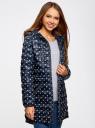 Куртка удлиненная с асимметричным низом oodji #SECTION_NAME# (синий), 10203056-2B/42257/7930A - вид 2