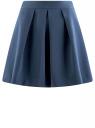 Юбка расклешенная со встречными складками  oodji для женщины (синий), 11600396-1/43102/7500N