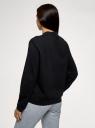 Куртка трикотажная на молнии oodji для женщины (черный), 16901095/50008/2900N