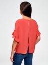 Блузка вискозная свободного силуэта oodji #SECTION_NAME# (красный), 11405138/46436/4D01N - вид 3