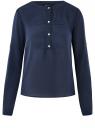 Блузка шифоновая в стиле милитари oodji для женщины (синий), 11411062/43291/7900N