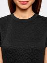 Платье свободного силуэта из фактурной ткани oodji #SECTION_NAME# (черный), 14000162/45984/2900N - вид 4