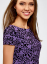 Платье трикотажное принтованное oodji #SECTION_NAME# (фиолетовый), 14001117-18/33038/8829F - вид 4