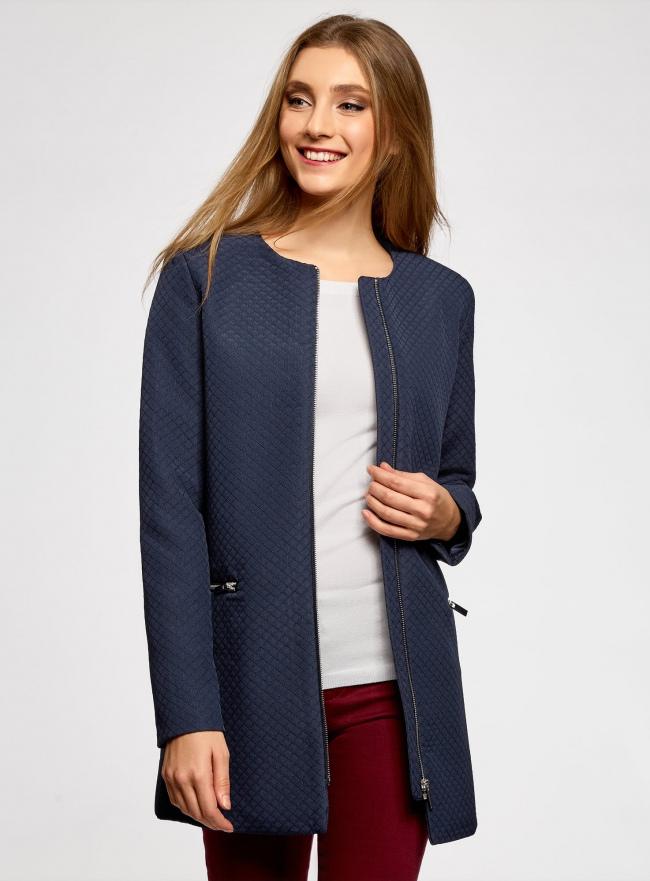 Пальто из фактурной ткани на молнии oodji #SECTION_NAME# (синий), 10103012-3/45270/7900N