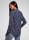 Блузка из вискозы с воротником-стойкой oodji #SECTION_NAME# (синий), 21411063-3B/48458/7970F - вид 3
