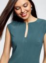 Платье-футляр с декоративным вырезом oodji для женщины (бирюзовый), 21912002/42250/7400N