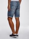 Шорты джинсовые с потертостями oodji #SECTION_NAME# (синий), 6B220013M/35771/7400W - вид 3