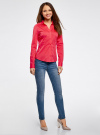 Рубашка приталенная с V-образным вырезом oodji #SECTION_NAME# (розовый), 11402092B/42083/4D00N - вид 6