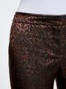 Брюки жаккардовые со стрелками oodji для женщины (коричневый), 21709006-1/38560/3929J