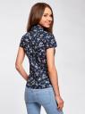 Блузка принтованная из легкой ткани oodji #SECTION_NAME# (синий), 21407022-9/12836/7952F - вид 3