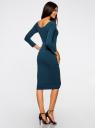 Платье с вырезом-лодочкой (комплект из 2 штук) oodji #SECTION_NAME# (синий), 14017001T2/47420/7901N - вид 3