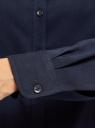 Блузка базовая из вискозы oodji #SECTION_NAME# (синий), 11411136B/26346/7900N - вид 5
