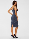 Платье трикотажное на тонких бретелях oodji для женщины (синий), 14015007-1B/45450/7912S