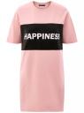 Платье прямого силуэта с надписью oodji для женщины (розовый), 14008026-1/46919/4B29P