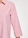 Рубашка свободного силуэта с удлиненной спинкой oodji #SECTION_NAME# (красный), 11411149/45387/4310S - вид 5