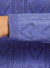 Джемпер ажурный прямого силуэта oodji #SECTION_NAME# (фиолетовый), 63810237/46448/7500N - вид 5