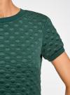 Платье трикотажное из фактурной ткани oodji #SECTION_NAME# (зеленый), 14000162-1/47198/6900N - вид 5